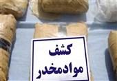 159 کیلوگرم مواد مخدر در استان فارس کشف شد