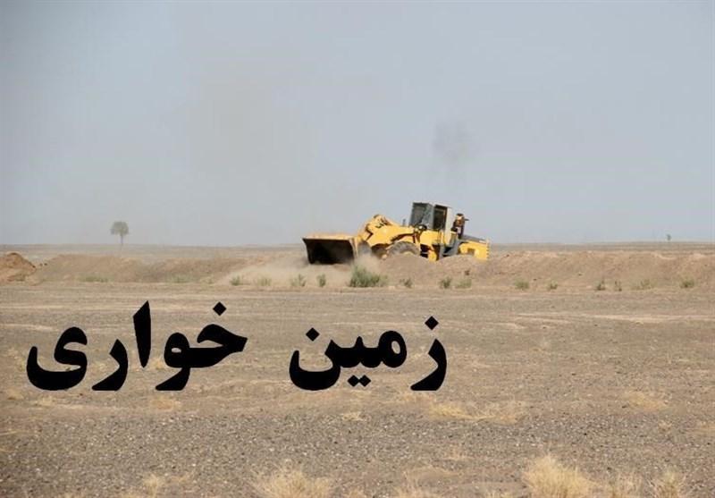 100 هزار مترمربع اراضی ملی تصرفی در استان بوشهر به بیتالمال برگردانده شد