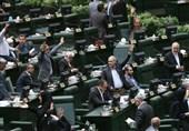 شیوه معرفی وزرا به مجلس از سوی روسای جمهور تغییر کرد