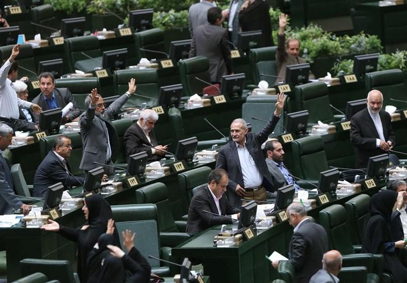 موافقت مجلس با کلیات لایحه حمایت قضایی از مأموران یگانهای حفاظت