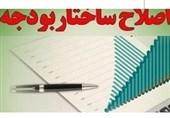 پرونده بودجه ایران-9|برنامه شعاری آفت اصلاح ساختار بودجه/ کلیگویی دردی از انحرافات بودجه دوا نمیکند