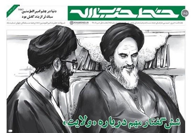 خط حزبالله 185| شش گفتار مهم «درباره ولایت»