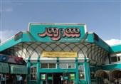 """ورود دیرهنگام شورای شهر تهران به مسئله """"عرضه برنجهای تقلبی"""" در شهروند"""