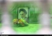 «فرهنگسرای روح الله» در مرقد امام خمینی(ره) برپا میشود