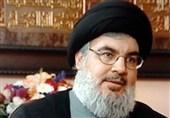 Nasrallah: İran'la Savaşmak Bütün Bölgeyi Yakar