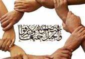 حفظ وحدت، آرمان بلند اهلبیت در اعتلای دین اسلام / امام علی (ع)، پرچمدار وحدت مسلمین