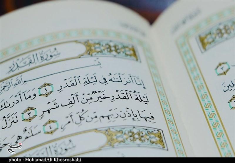 خوزستان| شهرستان دزفول محروم از معلم تخصصی در زمینه قرآن است