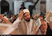 مراسم معنوی لیالی قدر در 20 بقعه متبرکه کاشان برگزار میشود