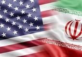 آمریکا صدور روادید سرمایهگذاری و تجاری برای اتباع ایرانی را ممنوع کرد