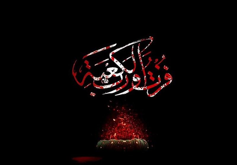 دیار وحدت و یکدلی یکپارچه غرق در سوگ امام علی(ع)؛ شیعه و سنی اشک ماتم ریختند