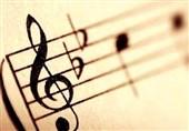 از «این بانگ آزادی» تا ترانههای لالهزاری