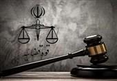 ارجاع نحوه اجرای قانون حمایت از آمران به معروف به قوهقضاییه