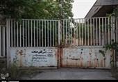 شلیک به قلب تولید در استان کرمانشاه؛ پشت پرده مزایده واحدهای تولیدی تملک شده توسط بانکها چه میگذرد؟