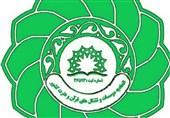 رئیس ستاد برگزاری انتخابات اتحادیه مؤسسات قرآنی انتخاب شد