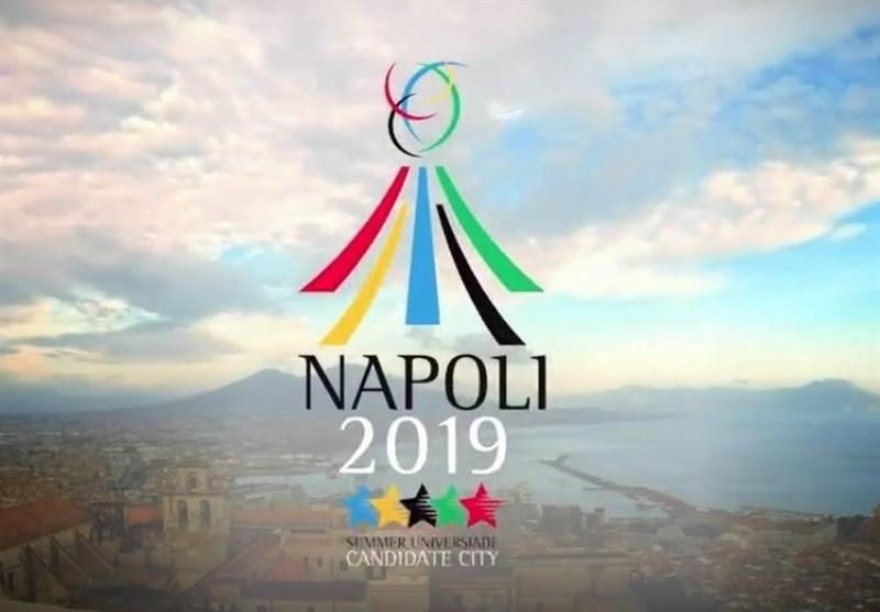 تلفیق تاریخ، پیتزا و ورزش در سیامین دوره یونیورسیاد 2019