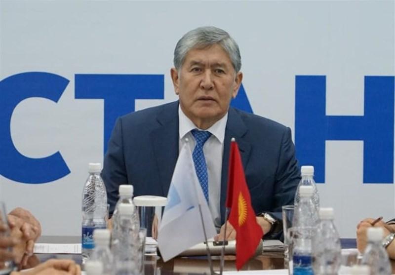 آتامبایف از ریاست حزب سوسیال دموکرات قرقیزستان استعفا داد