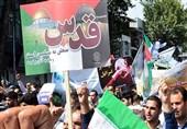 بیانیه وزارت دفاع برای حضور اقشار مختلف مردم در راهپیمایی روز قدس
