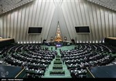 قانون اجرای سیاستهای کلی اصل 44 قانون اساسی اصلاح شد