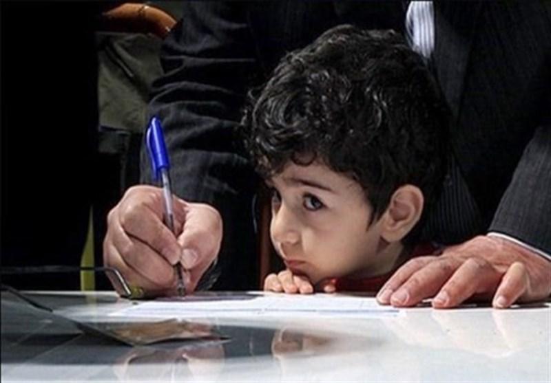 ثبت نام دانش آموزان پایه اول ابتدایی از سوم خردادماه در همدان آغاز میشود