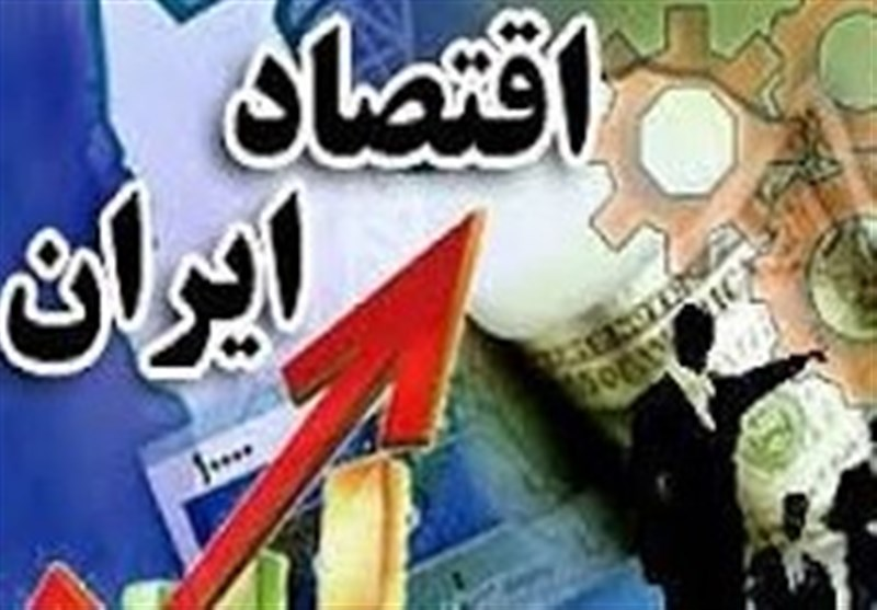 حساس ترین 18 ماه پیش روی اقتصاد جهان و ایران