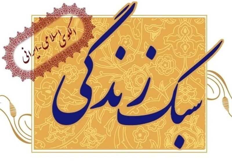 خانواده ایرانی  سبک زندگی اسلامی برای مادران باردار در نوروز/ تقارن نورزو با اعیاد شعبانیه فرصتی مغتنم برای مادران باردار است