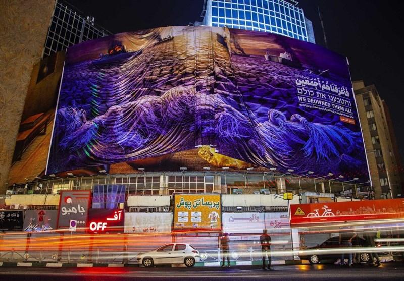 دیوارنگاره جدید میدان ولیعصر(عج) با موضوع روز قدس رونمایی شد+پوستر
