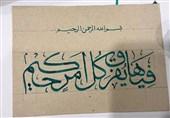 توصیه امام صادق(ع) برای بهره بردن از شب بیست و سوم رمضان