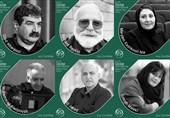 هیئت داوران جشنواره بینالمللی فیلم بیکلام گلوب اعلام شد