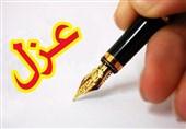 بررسی نامه وزارت کشور و سازمان بازرسی در شورای شهر اهواز / آیا شورا برای اجرای قانون مصمم است؟