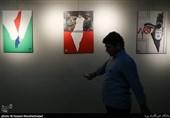 افتتاح نمایشگاه فریادسنگ