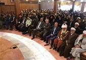 روایت تسنیم از نشست صمیمی احزاب، فعالان سیاسی و روحانیون با استاندار کردستان