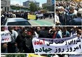 تجمع مجدد کارکنان متروی تهران مقابل ساختمان مرکزی شرکت بهرهبرداری مترو
