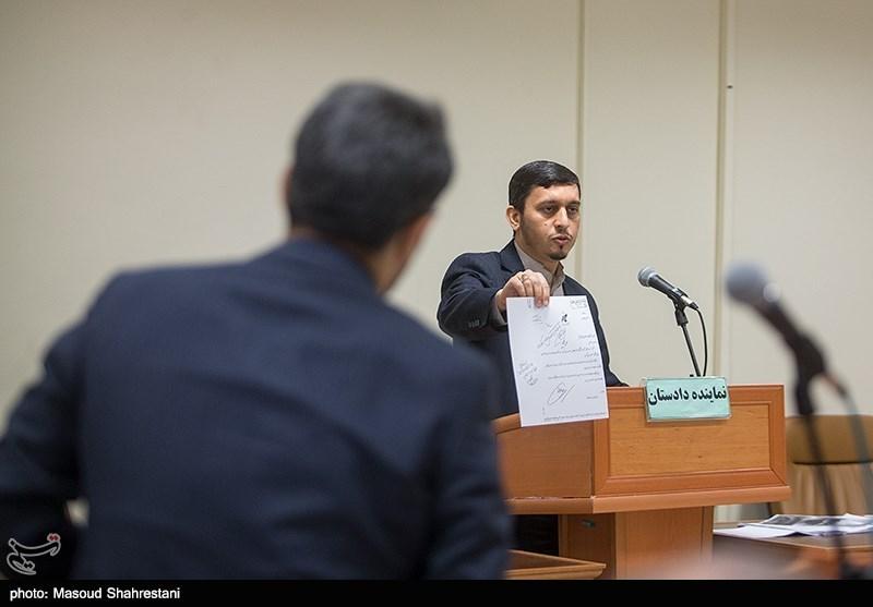 جزئیات فساد در بانک ملت از زبان نماینده دادستان