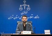 محاکمه 11 کارمند وزارت صمت| تخصیص غیرقانونی 80 هزار تن مواد اولیه پتروشیمی به شرکتهای صوری