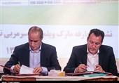 از 200 هزار دلار کیروش تا 170 میلیارد تومان ویلموتس/ فدراسیونِ «گاف» ایران
