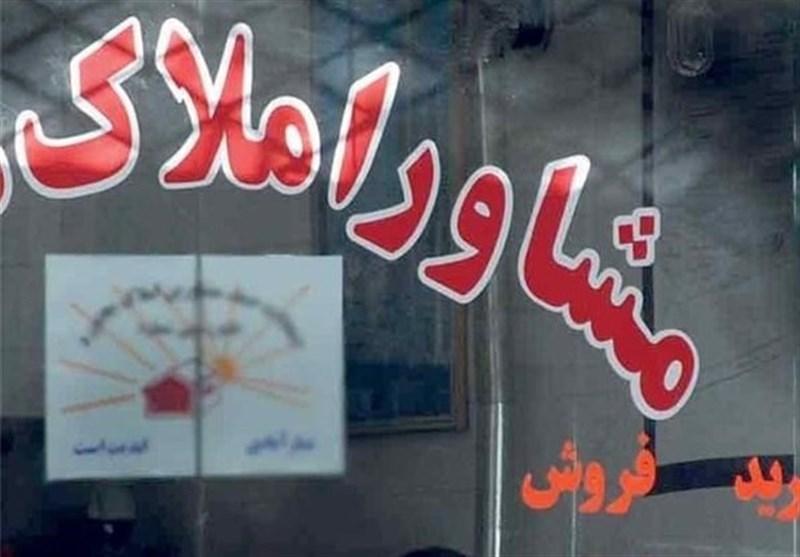 حذف اسناد عادی از چرخه معاملات ملکی در شورای عالی قضایی مصوب شد