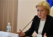 فوتبال جهان| گولودتس: میزبانی یورو 2020 برای تقویت روابط روسیه با اروپا بسیار مهم است