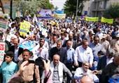 نه به معامله قرن| راهپیمایی پرشور مردم مازندران در روز قدس برگزار شد