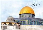 افغانستان| جریان قدس برای مسلمانان مسئله اصلی است
