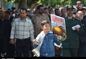 نه به معامله قرن| حضور افغانستانیهای مقیم مشهد در راهپیمایی روز قدس+عکس