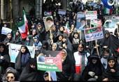 راهپیمایی روز قدس در شهرستانهای تهران