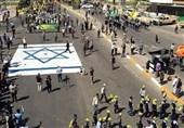 حضور هزاران عراقی در راهپیمایی روز جهانی قدس+تصاویر