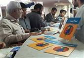 جشنواره کتابخوانی رضوی فرصتی بینظیر برای ترویج فرهنگ کتابخوانی است