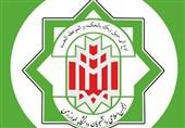 معرفی شورای مرکزی انجمن اسلامی دانشجویان دانشگاه خوارزمی