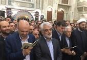 دانشگاهیان با آرمانهای امام خمینی(ره) تجدید میثاق کردند