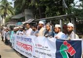برگزاری روز جهانی قدس در پایتخت بنگلادش+تصاویر