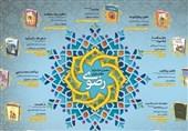برگزیدگان جشنواره کتابخوانی رضوی در سمنان تجلیل شدند