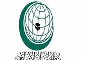 آل سعود مسئلہ کشمیر پر او آئی سی کے وزرا اجلاس کی حمایت سے گریزاں، پاکستان کو سخت تشویش