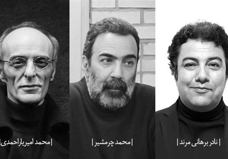 معرفی هیئت انتخاب متون بخش مسابقه صحنه جشنواره ملی تئاتر فتح خرمشهر