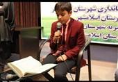 مؤسسات قرآنی یزد به حمایت نیاز دارند